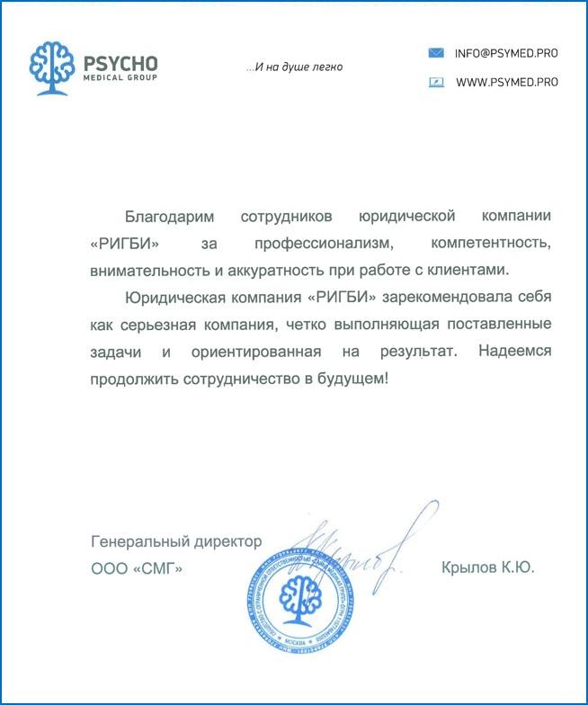 Регистрация ип рыбинск где сделать декларацию 2 ндфл